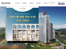 hycorp21.co.kr