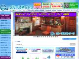 i-net-japan.co.jp