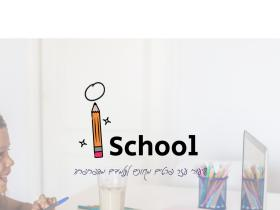 i-school.co.il