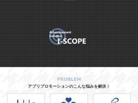 i-scope.jp