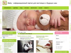 ibaby.by