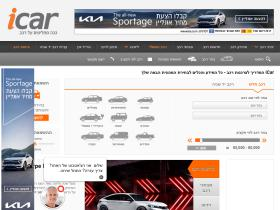 icar.co.il