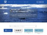 icrwhale.org