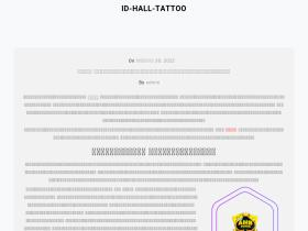 id-hall-tattoo.com
