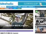 ideaholic.co.kr