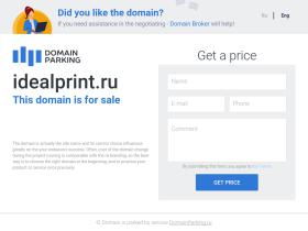 idealprint.ru