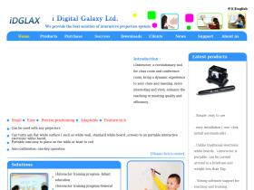idigitalgalaxy.com