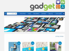 igadget.co.il
