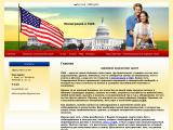immigration-usa.com.ua