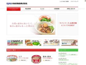 inaba-foods.co.jp