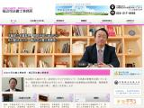 inabe-office.com
