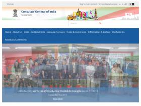 indianconsulate.org.cn