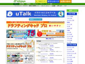 infinisys.co.jp