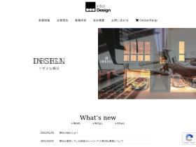 infistdesign.co.jp