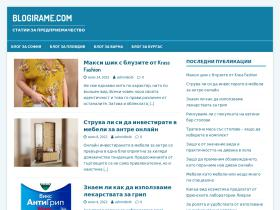 info-business.bg