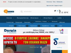 infognomonpolitics.blogspot.gr Analytics Stats