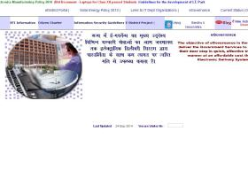 infotech.up.nic.in