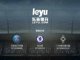inland-sea-paintless-dent-repair.com