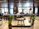innovent.co.jp