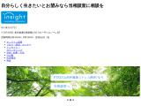 insight-counseling.com