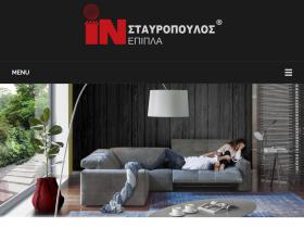instavropoulos.gr