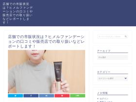 institutsaintlaurent.com