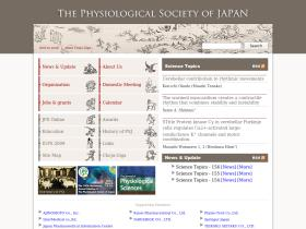 int.physiology.jp