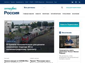 interfax-russia.ru