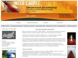 interflor.ru