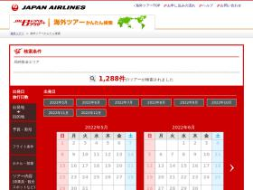 intltoursearch.jal.co.jp