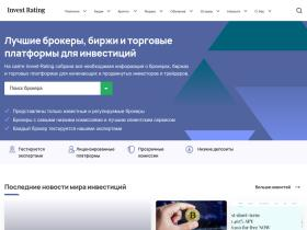 invest-rating.ru