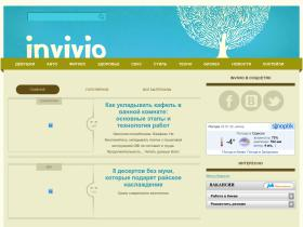 invivio.net
