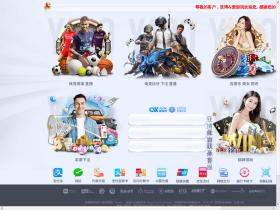 iphone-apps-review.com
