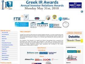 irawards.gr