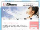 is-mind.org