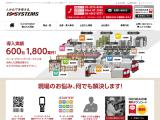 is-systems.co.jp