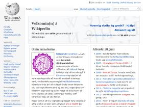 is.wikipedia.org