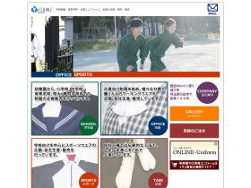 isamicorp.co.jp