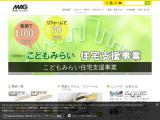 isover.co.jp
