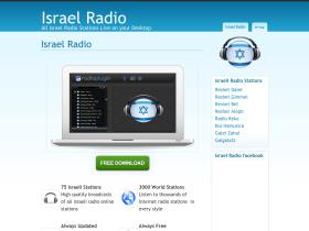 israelradio.lihi.co.il