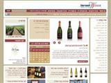 israelwines.co.il