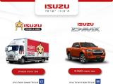 isuzu.co.il