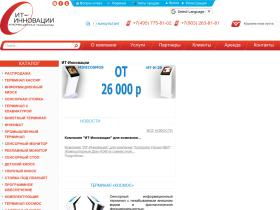 it-innovations.ru