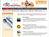itca-shopping.com.ua