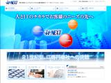 itnext-sol.co.jp