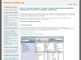 itouchtransfer.org