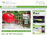 j-greenfarm.co.jp