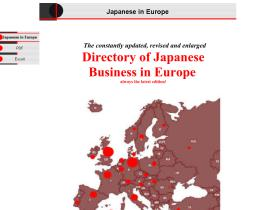 japanese-addresses-europa.eu