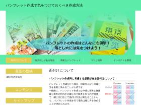 japanese-currency.jp