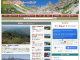 japanesealps.net